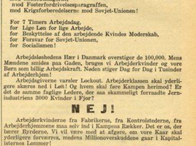 19310309moede