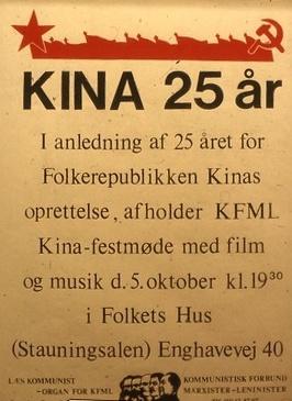 kap_kina2