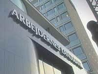 Arbejdernes Landsbanks hovedsæde i København
