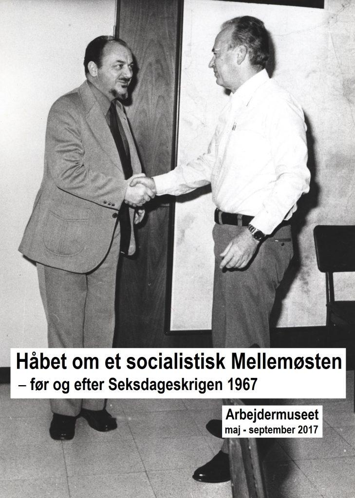 Jørgensen-Rabin plakat2